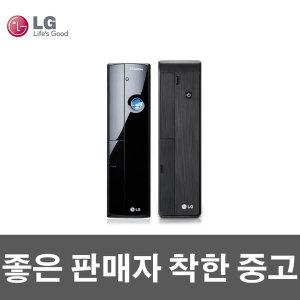 LG 슬림 가정 사무용컴퓨터 본체 윈7/10 중고리뉴얼PC