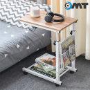 OMT 원목 이동식 수납 사이드테이블 거실 소파 ONA-C6