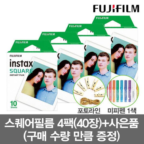 스퀘어필름 4팩(40장)/폴라로이드 필름 +펜+포토라인