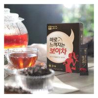 애플트리김약사네  바로느껴지는 발효보이차 4박스 (