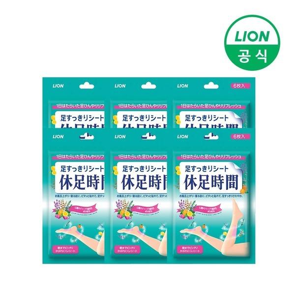 쿨링시트 6매입 6개 총 36매 / 지퍼백포장
