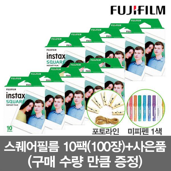 스퀘어필름 10팩(100장)/폴라로이드 필름 +펜+포토라인