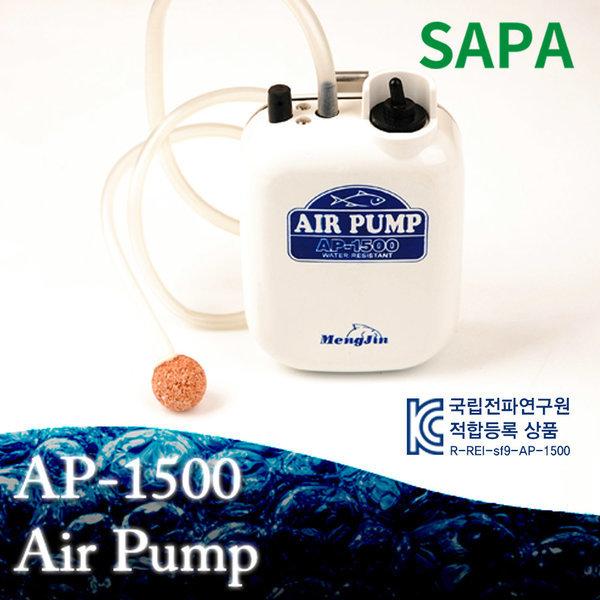 기포 발생기 AP-1500 산소 기포기 해루질 낚시용품