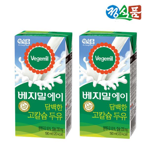 베지밀A 담백한 고칼슘 두유 190mlx16팩