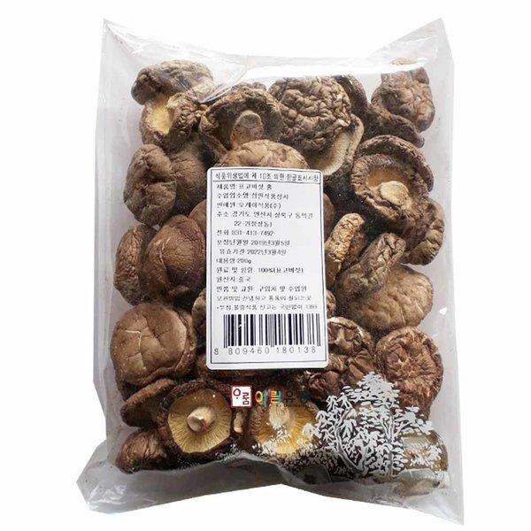 오케이식품/표고버섯홀(중국산) 200g