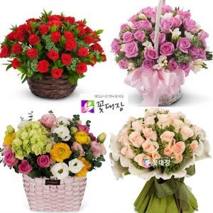 꽃바구니 꽃다발 생일 기념일 축하 당일 꽃배달
