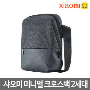 크로스백 메신저백 슬링백 남자 여성 학생 여행 가방