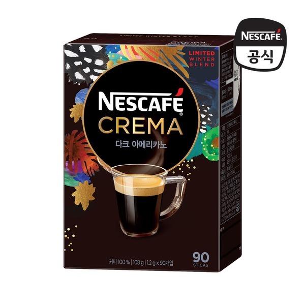 크레마 다크 아메리카노 90T /커피