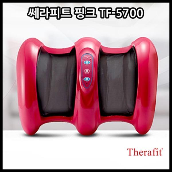 쎄라피트 핑크 TF-5700/발 마사지/종아리 마사지
