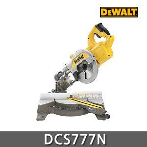 디월트 DCS777N 54V 8.5인치 슬라이딩 각도절단기 본체 베어툴