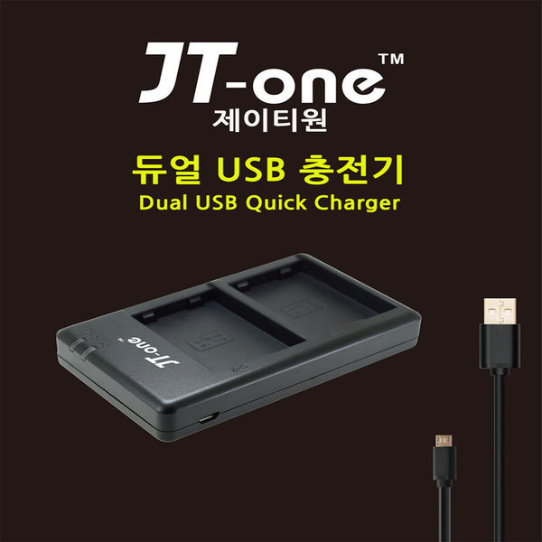 JT-ONE 올림푸스 Li-50B 충전기 800uz 810uz TG 610