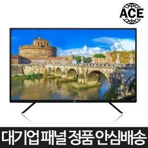 에이스글로벌 40 FHD TV 고화질 고음질 디지털TV