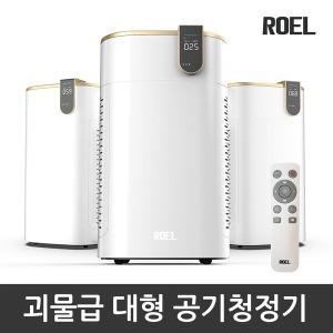 공기청정기 골드닥터 듀얼 필터/디스플레이/PM1.0센서