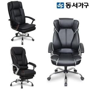 LV 중역 사무용 의자 학생용/컴퓨터용 6종택