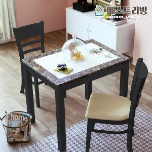 캘빈2인용대리석식탁(단품) 식탁/대리석식탁/대리석