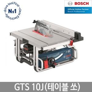 보쉬 GTS10J 테이블쏘 10인치 테이블톱