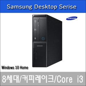 NTC-데스크탑 DM400S8A-AI3+키보드+마우스