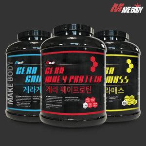 단백질 헬스보충제 게라웨이프로틴/게라게이너/매스