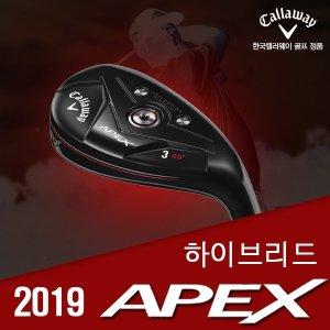 캘러웨이 APEX 19 에이펙스19 하이브리드 일본스펙
