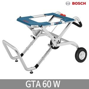 보쉬 GTA60W 테이블쏘 이동식거치대 GTS10XC GTS10J