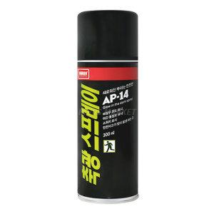 나바켐 AP-14 야광 스프레이 축광 페인트 300ml