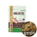 홀리스틱 양고기 일반입자 7.2kg ANF 강아지사료 애견