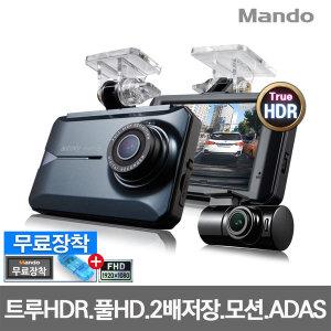 무료장착 오토비SP100 16G 풀HD 블랙박스 ADAS 슈퍼나