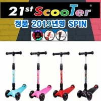 21st Scooter Spin color 2019