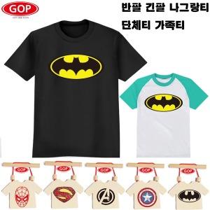 BATNAN 베트맨티 체육대회단체티 반티 반팔티-GOP