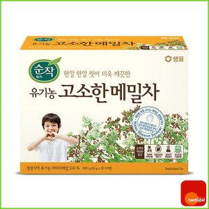 다과/탕비/곡물차/순작/고소한메밀차/200g/20티백