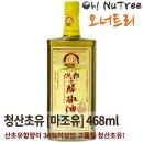 청산초유(마조유) 468ml 마죠유 산초유 함량34% 고품질