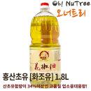 홍산초유(화조유) 1.8L 업소용 대용량 화죠유 산초유