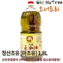 청산초유(마조유) 1.8L 식당용 대용량 마죠유 산초유