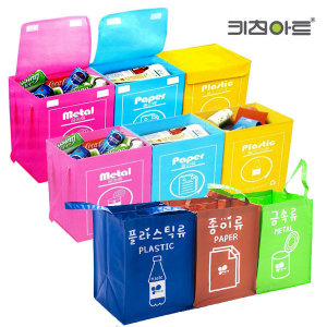 재활용 분리수거함 PP재질 3종세트 쓰레기통 휴지통