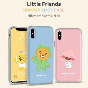 LG Q9 2019형(LM-Q925) 카카오 리틀 슬라이드 범퍼