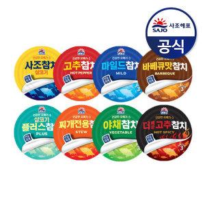 사조참치 100gX15캔 /안심따개/통조림/참치캔/찌개
