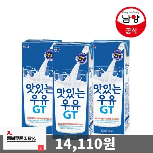 맛있는우유GT 멸균 200ml 24입
