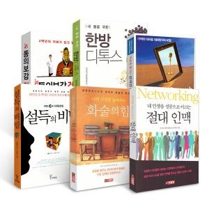 긍정의힘 포함 마음의 양식 도서 기획전(업데이트)