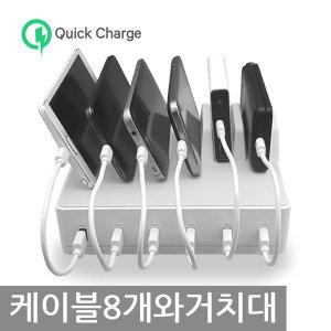 빅파워 6포트 업소용멀티충전기NV11-MC600Q고속충전기