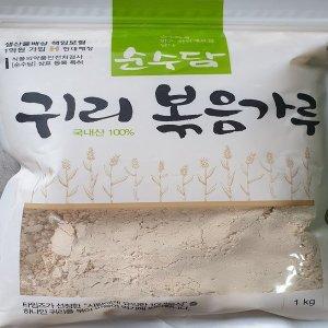귀리볶음가루 1kg 국내산 목넘김좋고맛있는품종겉귀리