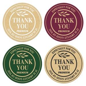땡큐 감사 감사합니다 답례 답례품 선물 포장 스티커