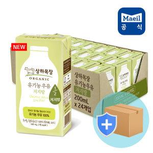 상하목장 유기농 저지방우유 200ml 24팩 매일우유