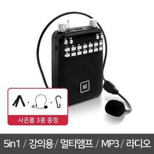 블루투스/라디오/MP3/스피커/확성기/메가폰/보이스