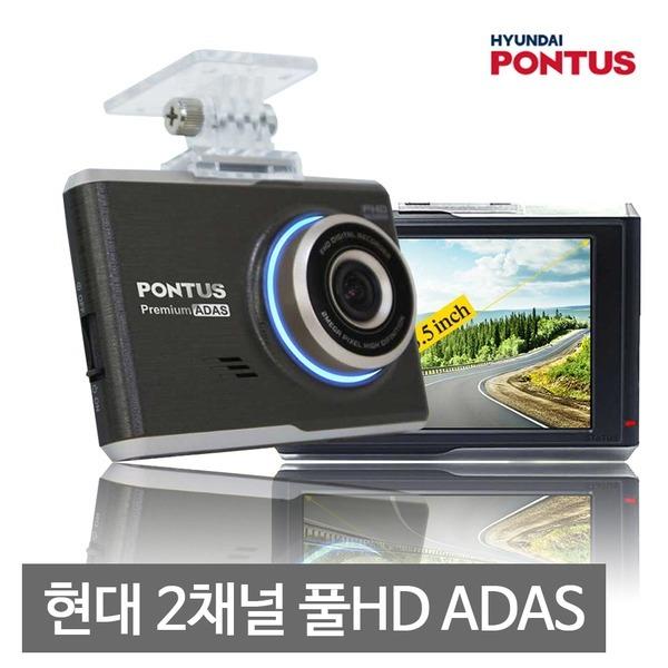 현대폰터스 2채널 블랙박스(32G) 전방FHD+후방FHD Y