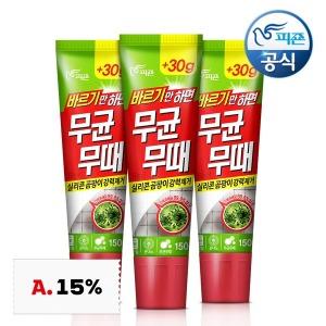 세정제 무균무때 150g /실리콘곰팡이제거 3개 무료배송