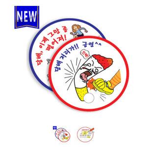 금연 교육용 부채 금연 흡연예방행사 기념품 증정품
