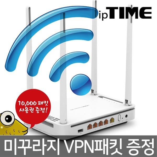 EFM ipTIME A2004NS-MU 와이파이 기가 무선 공유기