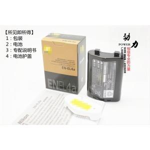 EN-EL4a D3 D3S 카메라배터리 D3X D2 D2H D2Hs D2X