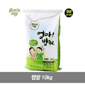 쌀 10kg 주간특가2018년햅쌀/엄마밥줘