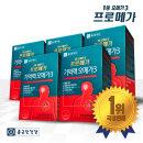 프로메가 기억력 오메가3 5박스 (300캡슐/150일분)